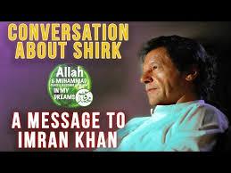 Important Message for PM Imran Khan, Muhammad Qasim
