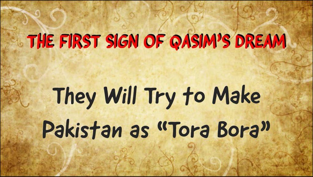 Muhammad Qasim's Dream's First Sign
